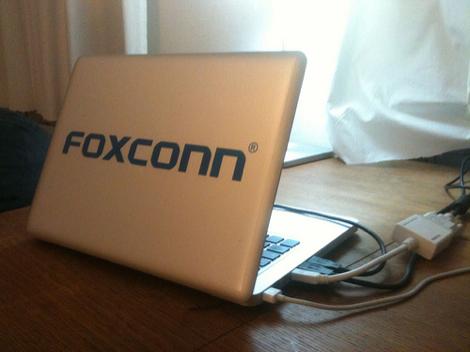 「iPhone 5」は6月に発売!?FOXCONN工場で働く従業員がしゃべってしまった。