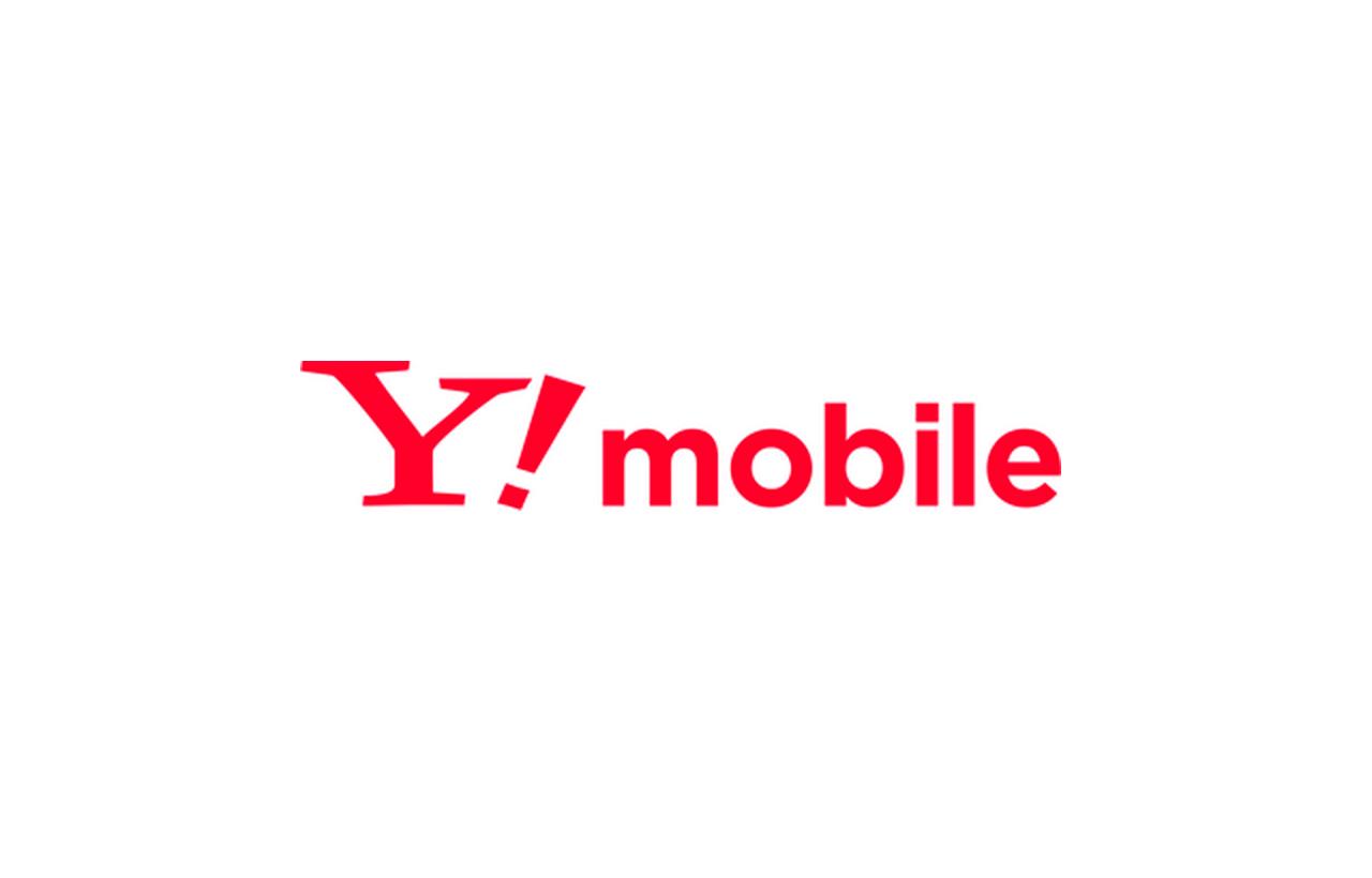 ワイモバイル(Y!mobile)へのブランド統合に伴い、ウィルコムプラザなどショップ名が変更へ