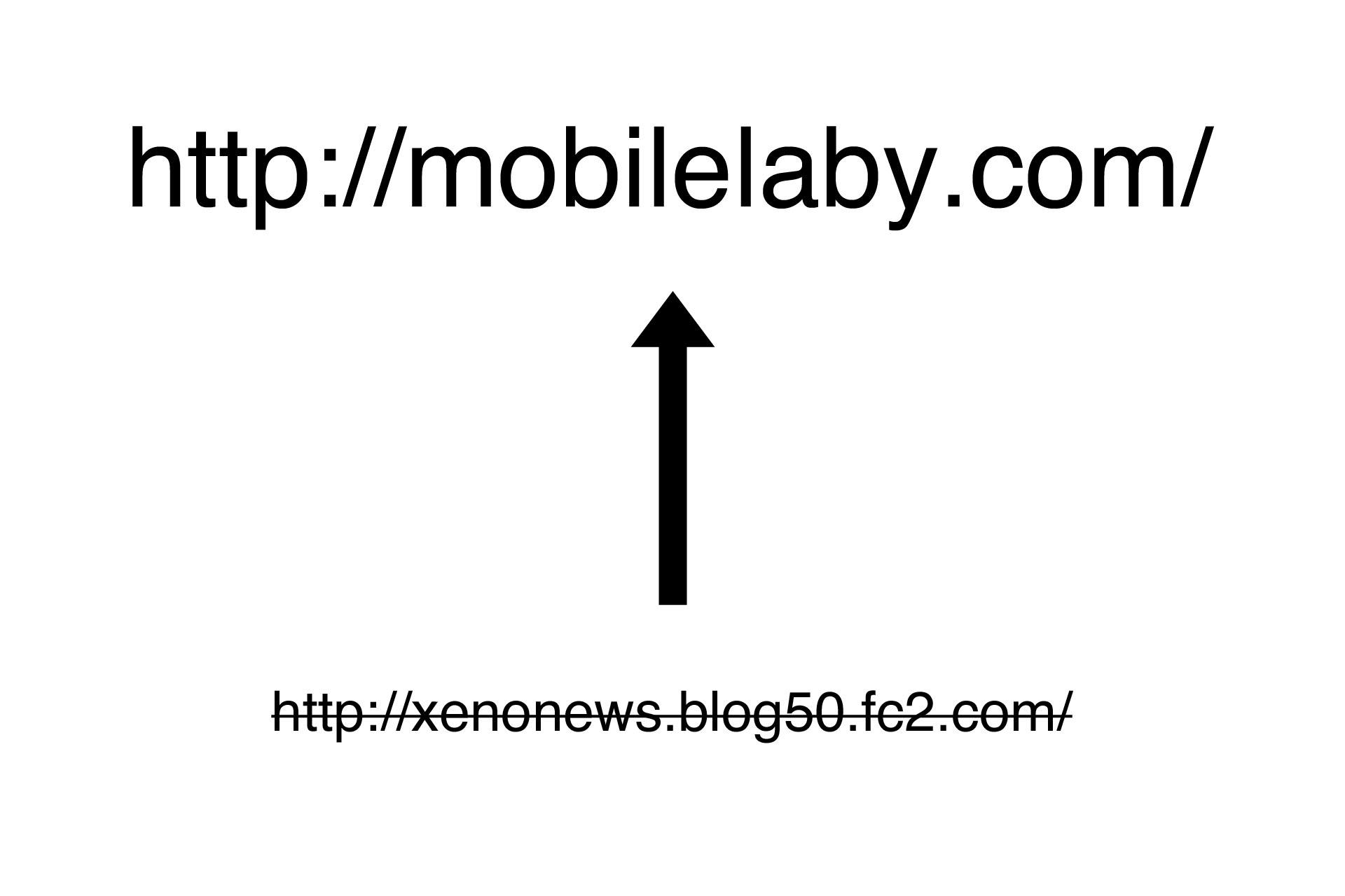 携帯総合研究所の「mobilelaby.com」への移転作業が完了しました!