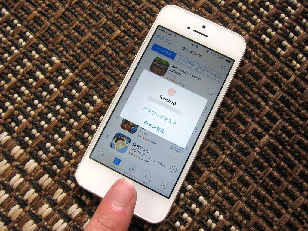 Apple、2014年秋にもモバイル決済機能を提供か