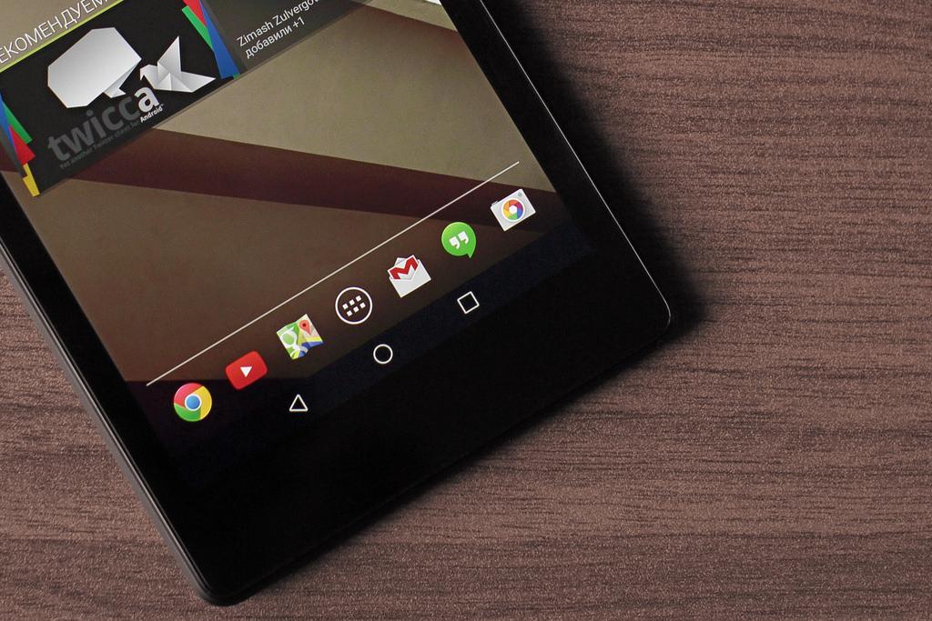 Android Lはバージョン4.5として公開?そもそもバージョン番号って必要?