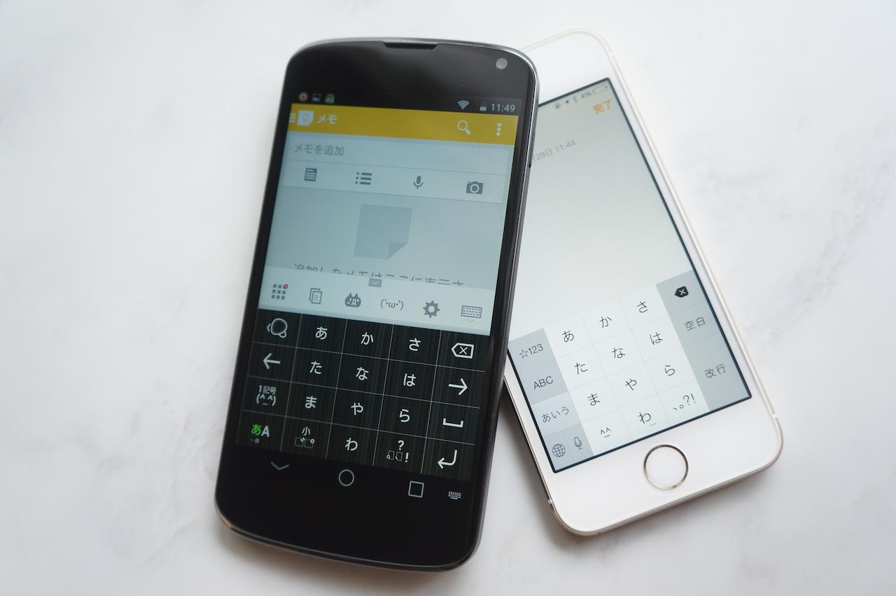 バイドゥ、Androidの文字入力アプリ「Simeji」をiOS 8向けに提供へ