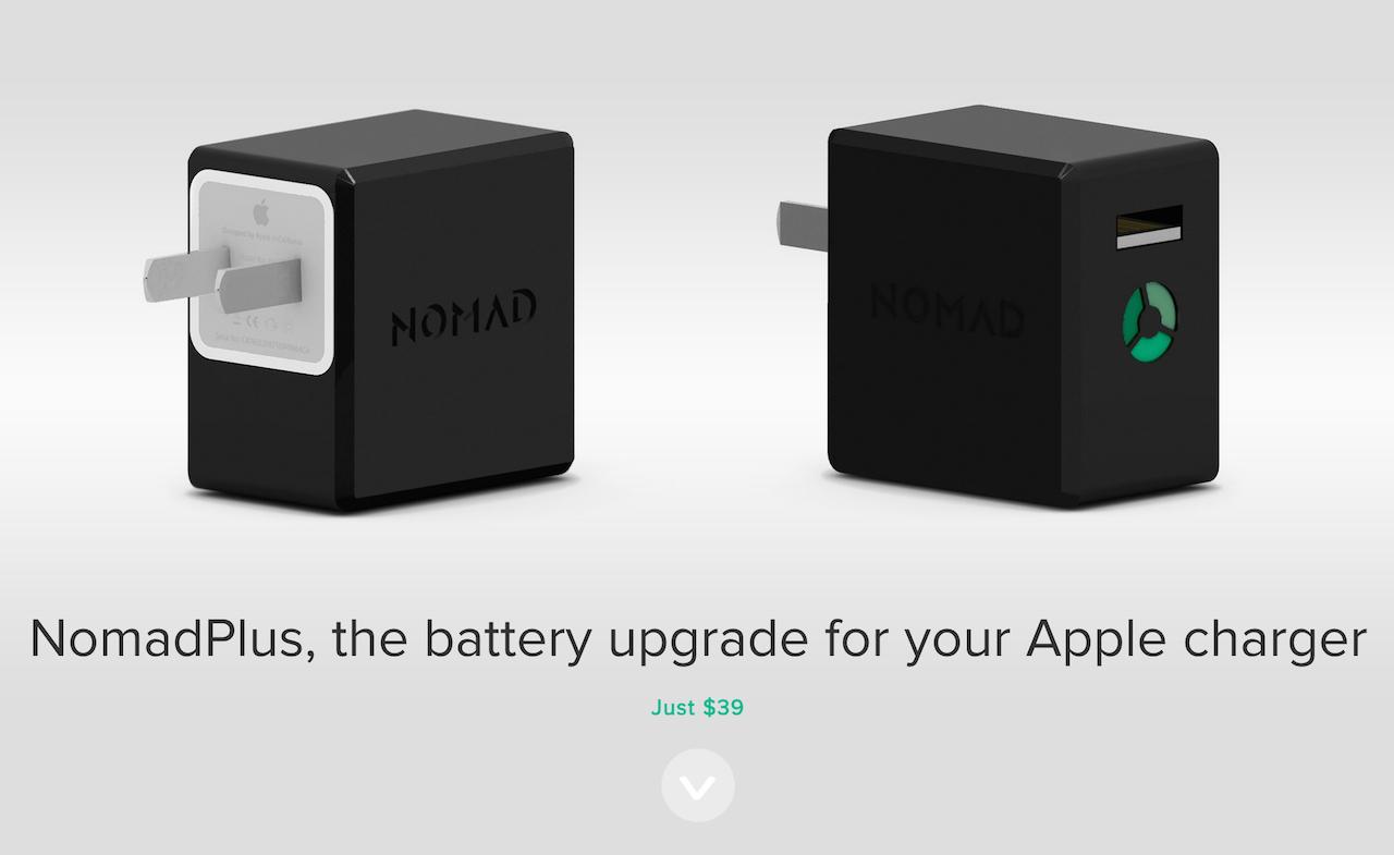 iPhoneの充電器がモバイルバッテリーになる「Nomad Plus」が登場!