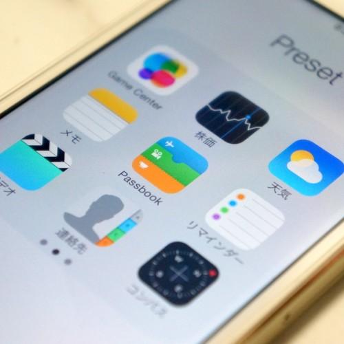iPhone 6の実機動画がリークーPassbookがモバイル決済に対応か
