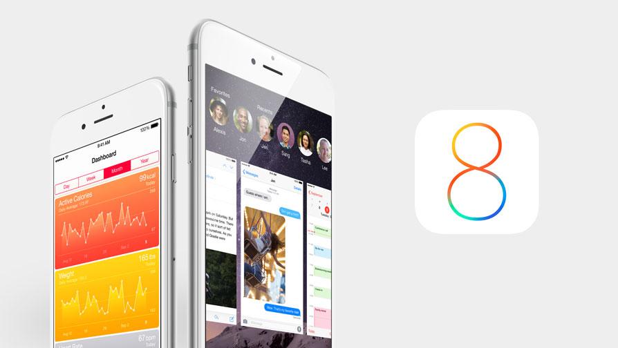 速報:iOS 8のGM版が開発者向けに配信開始!