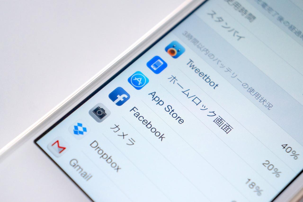 [iOS 8]iPhoneのアプリごとのバッテリー消費量を調べる方法