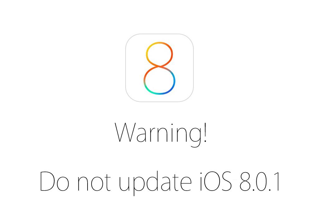 重要:iOS 8.0.1にアップデートすると圏外になる不具合が発生ー対処方法は?