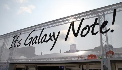 「GALAXY Note2」が8月31日に発表?