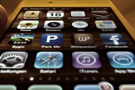 iPhone5は3.95インチ、解像度1136×640ピクセルのディスプレイを搭載?