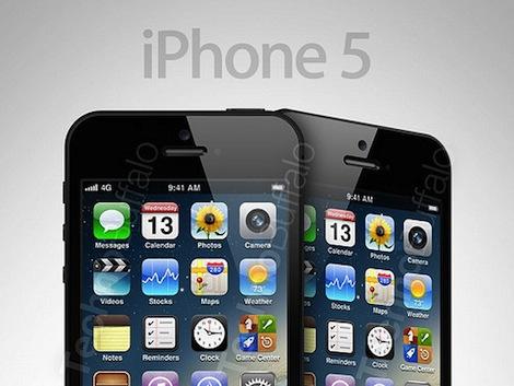 iPhone5が正式に発表!スペックをまとめてみた