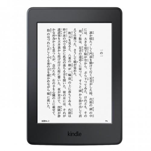 14,280円→7,480円、Kindle Paperwhiteが最大48%のタイムセール!