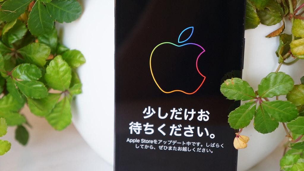 Apple公式サイトがメンテナンス中に。新型iPad Proなど登場か