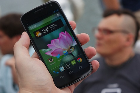 次のNexusもサムスンに「GALAXY Nexus2(GT-I9260)」のスペックがリーク。