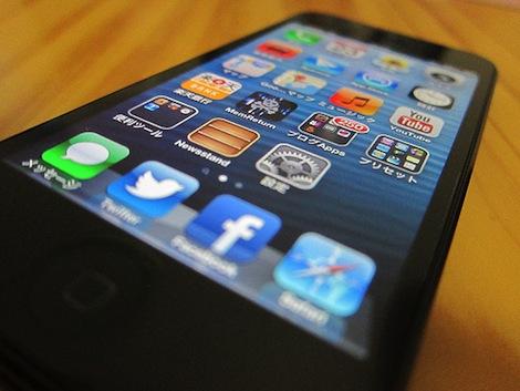 iPhone5の液晶ディスプレイに異常発生!?泡やちらつきが発生。