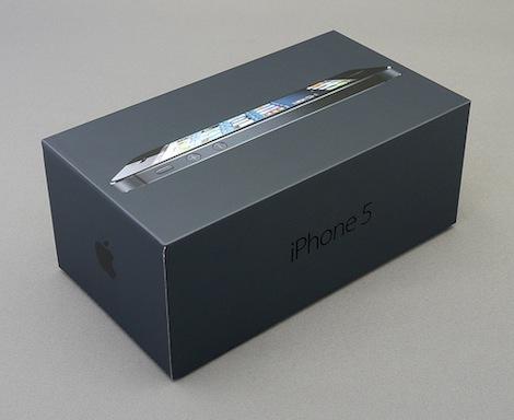 ソフトバンク、iPhone5の64GBが即日持ち帰り可能に。