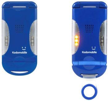 GPS対応子供向けケータイ「コドモバイル812T」を開発