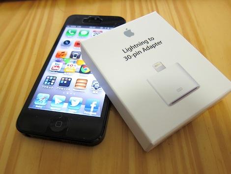 Apple USBケーブルの変換コネクタ「Lightning to 30-pin Adapter」がようやく届いた!