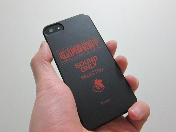 ヱヴァンゲリヲン新劇場版:QのiPhone5ケースが届いたよ!