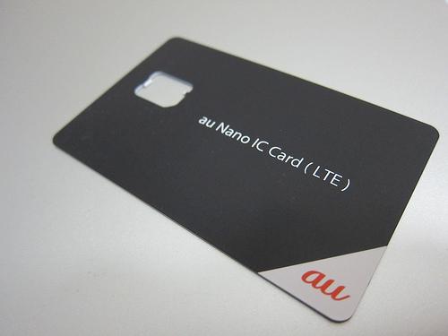 au、iPhone5のLTE対応エリアを拡大!拡大数は100ヶ所超。