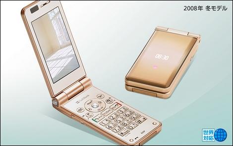 830P – 使いやすさもデザインもシンプルケータイ。
