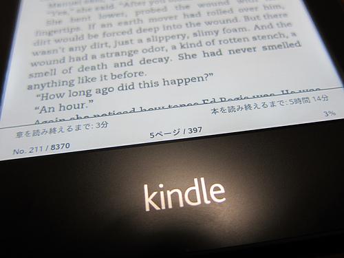 アマゾン、Kindleの販売経路を拡大。コジマでも購入が可能に
