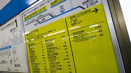 東京メトロ千代田線と半蔵門線の全区間で携帯電話・スマートフォンが利用可能に!