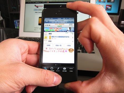 【iPhone Tips】キャプチャ音を極小音にする方法