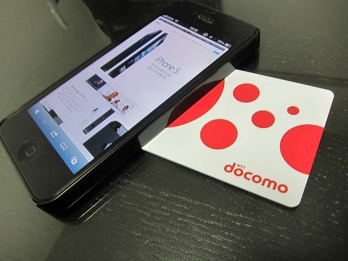ドコモ、iPhone5Sを今夏発売との報道ー日経じゃないよ産経だよ。