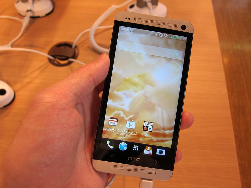 HTC J One HTL22フォト&ムービーレビュー!ー操作感はヌルヌルに!