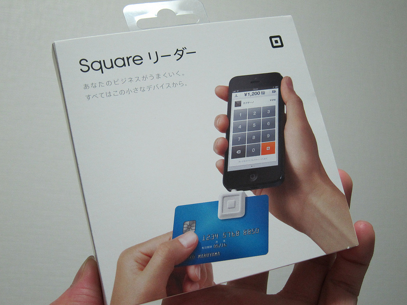 """無料どころか20円得する「Squareリーダー」を""""もらって""""きた!"""