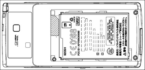 920SHがFCCを通過、画像も公開。