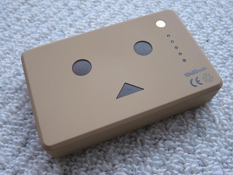 【応募終了】ダンボーのモバイルバッテリーを1名様にプレゼントします!