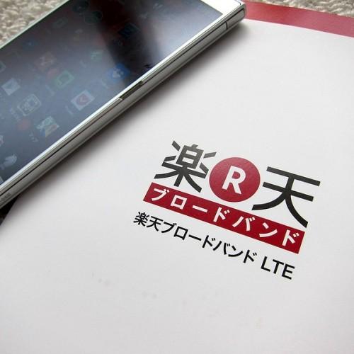 【更新】月額945円の低価格SIMサービス「楽天ブロードバンドLTE/エントリープラスプラン」レビュー