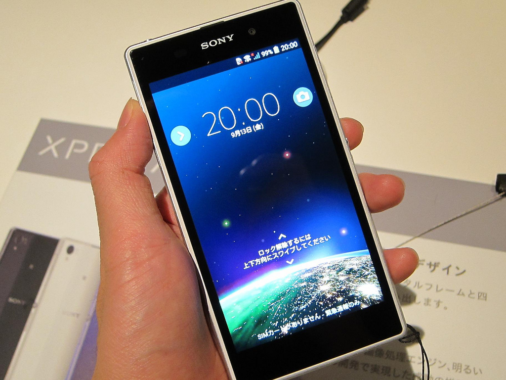 【販売ランキング】Xperia Z1の首位陥落、再びiPhone 5sが上位独占。5cも3位にランクイン