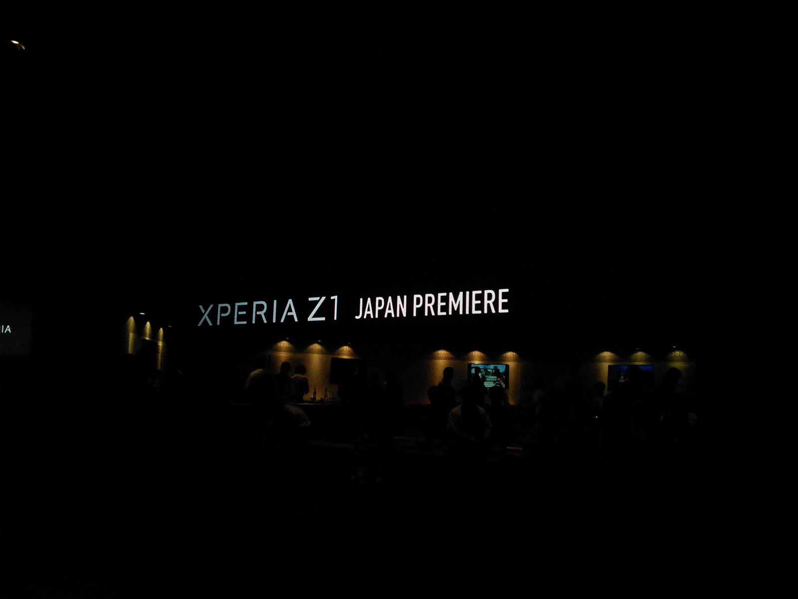 Xperia Z1のタッチ&トライイベントに行ってきた!