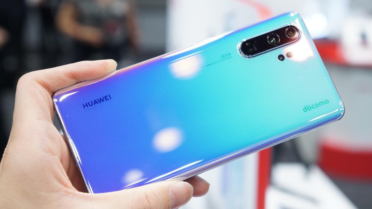 ドコモ、「HUAWEI P30 Pro」の予約を8月21日から再開。発売日は9月に