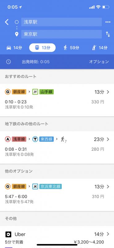 Googleマップ、車椅子オプションを追加