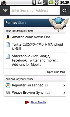 Mozilla、Android向けにFennecのプレアルファ版を提供。