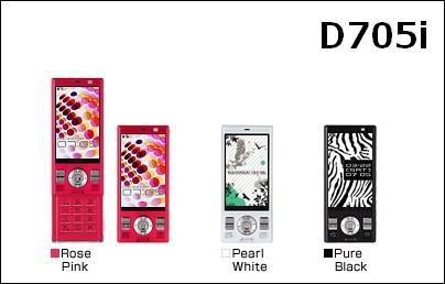 D705i – ワンセグ機能に優れたスリムスライドケータイ。