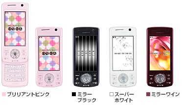 薄型アシストスライドのD904iが6月8日に発売。