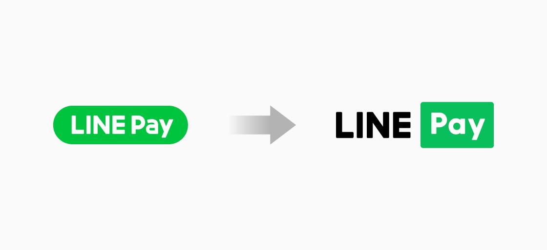 LINE Pay、ロゴをリニューアル。7月末から