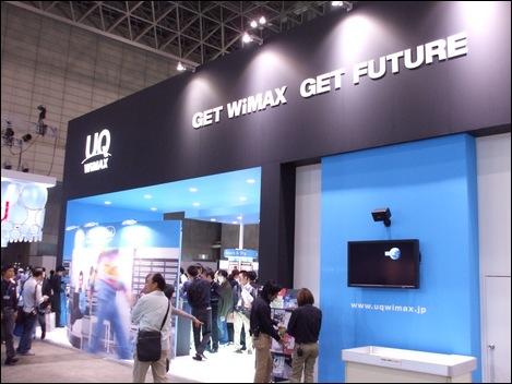 UQ WiMAX、利用可能エリアを一気に拡大へ。