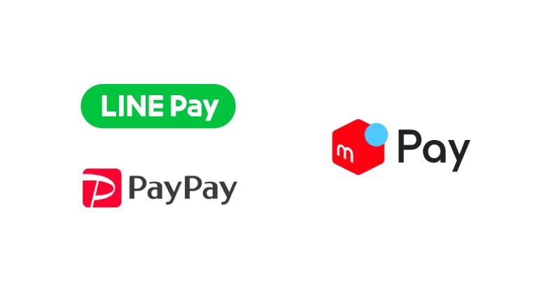 セブンイレブン paypay