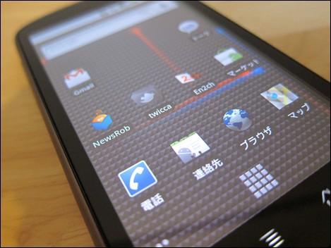 Android 2.2は大幅に高速化し、さらにUSBテザリングもサポート。