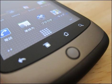 """次期""""Nexus""""はデュアルコアCPU、Android 4.0を搭載?"""