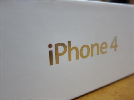 Appleがマルチタッチの特許を取得。Androidなど他スマートフォンへの影響は?