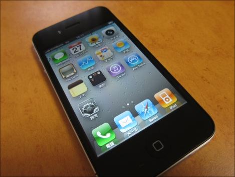 iPhoneを再起動する方法。
