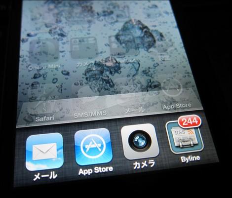 iPhoneの次期モデルは2012年後半に発売?ラインナップの刷新も。