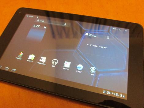 AndroidのタブレットPC「Optimus Pad L-06C」ファーストレビュー。