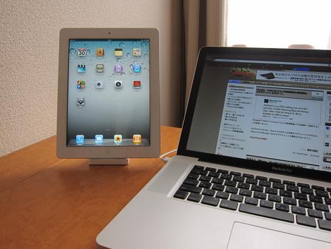 iPad2を購入しました!